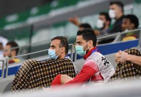 پاسخ قطریها به منتقدان جام جهانی با عکس نیمکت پرسپولیس!
