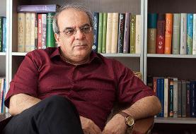 عباس عبدی به روزنامه کیهان: خجالت آور است