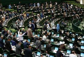 ظهور یک فراکسیون جدید در مجلس