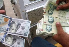 جزییات طرح آمریکا برای تحریم کل نظام مالی ایران