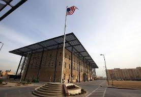 تعطیلی سفارت آمریکا در بغداد چقدر جدی است؟