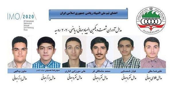کسب ۶ مدال در المپیاد جهانی ریاضی و جایگاه ۱۸ در میان ۱۱۰ کشور توسط دانشآموزان سازمان ملی پرورش استعدادهای درخشان ایران