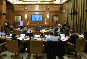 تعطیلی جلسه شورای شهر تهران به دلیل احتمال شیوع کرونا