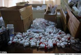 اعضای شبکه سازمانیافتهای از دلالان و سوداگران دارویی دستگیر شدند