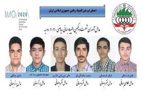 کسب ۶ مدال رنگارنگ توسط دانشآموزان ایران در المپیاد جهانی ریاضی