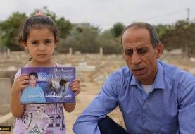 پدر محمد الدره: کودکان فلسطینی حقوق از دست رفته فلسطینیها را بازمیگردانند