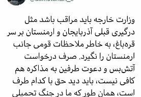 توصیه مهم علی مطهری به وزارت خارجه