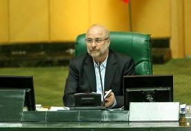 واکنش قالیباف به اعتراض یک نماینده درباره عدم حضور روحانی در مجلس