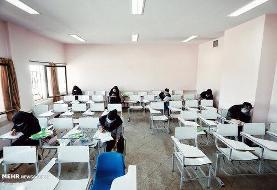 کاهش عجیب انتخاب رشته داوطلبان مجاز در کنکور ۹۹