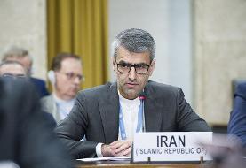 هشدار ایران درباره آمریکا ؛ واکنش به بیانیه کشورهای غربی علیه ایران