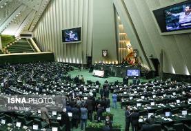 بیانیه نمایندگان مجلس در مورد انتقام سریع و توقف بازرسی از تاسیسات هستهای