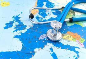 برای گسترش گردشگری پزشکی کدام قوانین باید تغییر کند؟