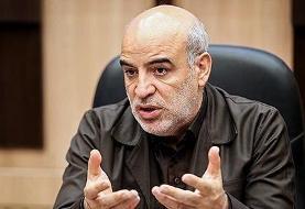 واکنش نماینده تهران به نصف شدن تعرفه مشاوران املاک