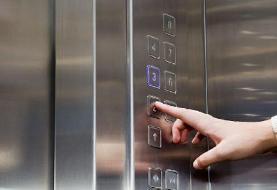 آسانسور محل اصلی تبادل ویروس کرونا؟ | توصیه وزارت بهداشت درباره تردد در طبقات با آسانسور در ...