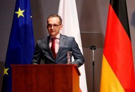 هایکو ماس: آلمان طرفدار حفظ برجام است