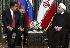 یک تانکر حامل سوخت ایران وارد آبهای ونزوئلا شده است