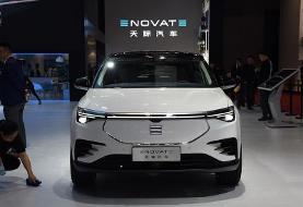 اینویت ME۷؛ کراس اوور چینی جدید با طراحی متفاوت کابین و ۵ نمایشگر دیجیتال(+عکس)
