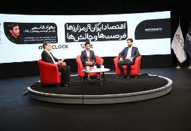 تحلیل صنعت رمزارزها در جهان و ایران و معرفی دستاوردهای یک تیم ایرانی