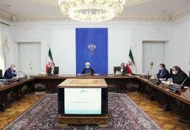 علاقه ایرانیان خارج از کشور به سرمایه گذاری در ایران | مطمئن باشند خطری ...