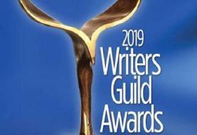 اعلام زمان برگزاری جوایز انجمن نویسندگان آمریکا