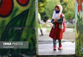 انتقاد معاون وزیر آموزش و پرورش از والدینی که فرزندان را به پارک میبرند اما مدرسه نه
