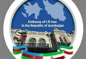 ادعای انتقال سلاح از خاک کشورمان به ارمنستان تکذیب میشود