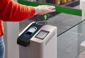 رونمایی سیستم پرداخت پول با کف دست