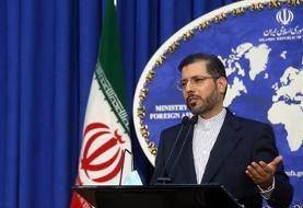 سخنگوی وزارت خارجه: اعمال حاکمیت ایران بر جزایر سه گانه به هیچ دولت خارجی مربوط نیست