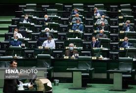 موافقت نمایندگان با احکام جدید مجلس برای تنظیم و تصویب بودجه سالانه کشور