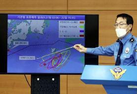 South Korea says slain man tried to defect to North Korea