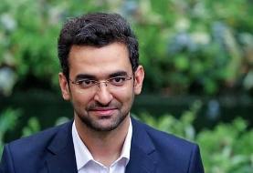 کری خوانی وزیر ارتباطات برای استقلالیها