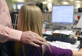 آزارهای جنسیتی زنان در محیط کار و سکوت و ...