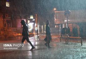 سامانه بارشی جدید فردا وارد کشور میشود/ اعلام استانهای بارانی