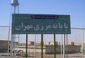 گمرک: در حال حاضر هیچ زائری در مرزهای عراق نیست
