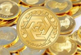 قیمت انواع سکه و طلای ۱۸ عیار در روز چهارشنبه ۹ مهر