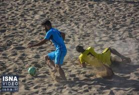 ویدئو / آغاز دور رفت مرحله نهایی لیگ برتر فوتبال ساحلی