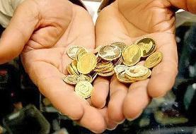 سکه وارد کانال ۱۴ میلیون تومان شد | جدیدترین نرخ طلا، سکه و ارز در ۹ مهرماه ۹۹
