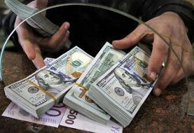 قیمت ارز در بازار آزاد در روز چهارشنبه ۹ مهر