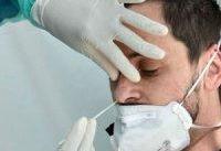 کاهش میل جنسی مردان مبتلا به کروناویروس