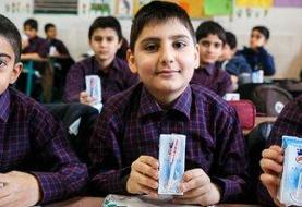 تعطیلی توزیع شیر مدرسه بعد از شیوع کرونا/ لزوم ادامه برنامه مصرف شیر در کنار خانواده
