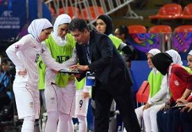 واکنش علی صانعی به بلاتکلیفی تیم ملی فوتسال زنان