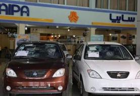 طرح جدید پیش فروش محصولات شرکت سایپا ویژه مهر ماه با ارائه ۵ خودرو ...
