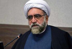 واکنش  تولیت آستان قدس به اظهارات مکرون: آزادی در غرب یک دروغ بزرگ است/سران کشورهای غربی آزادی ...