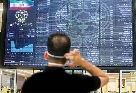 عاملان اُفت این روزهای بازار سرمایه چه کسانی هستند؟