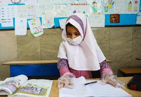 شرط برگزاری کلاسهای درس حضوری در مدارس از زبان آقای وزیر