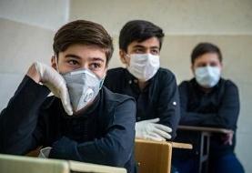 ثبت اطلاعات شاخص توده بدنی ۱۳میلیون دانشآموز