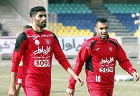 محمد انصاری به تمرینات گروهی پرسپولیس بازگشت