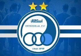 گزینه اصلی سرپرستی باشگاه استقلال مشخص شد