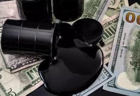 ناتوانی فقیرترین کشور جهان برای پرداخت بدهی نفتی