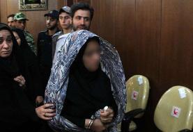 حکم قصاص برای زنی که شوهرش را با اسید کشت